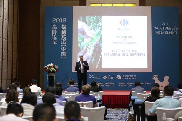 2019 Cage Free Egg China Summit